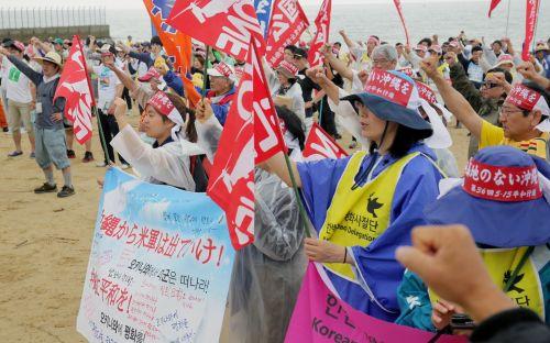 沖縄反対運動